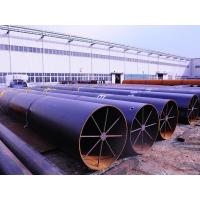 China ASTM A572 GR.50 1524*31.75*32000 Pipe bridge Pipe on sale