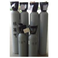 Mixed Gases Medical standard gas