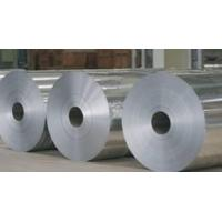 Wholesale Aluminum Foil Material from china suppliers