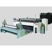Wholesale Airjet Loom Product ID: c003 from china suppliers