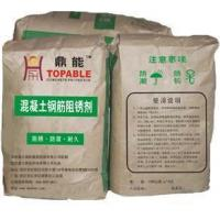 Wholesale Reinforced concrete rust inhibitor from china suppliers