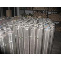 Wholesale Stainless steel screen mesh from china suppliers