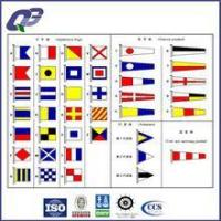 Buy cheap International Navigation Signals Flags for Marine Use from wholesalers