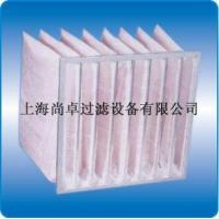 Wholesale F7 Medium-efficiency Pocket Filter from china suppliers
