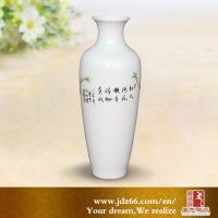 Wholesale Small ceramic vase made in china from china suppliers