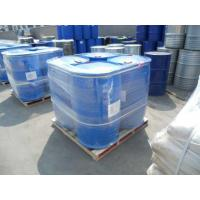 Wholesale Fixing Agent Special For Emerald Blue RH-NB-2011 from china suppliers
