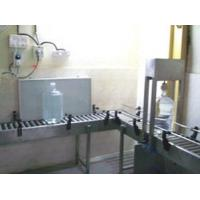 Wholesale Automatic Jar Filling Machine from china suppliers