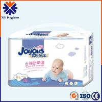 Wholesale Wholesale White Cloud Overnight Diapers Baby Supplies from china suppliers