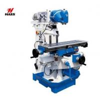Universal milling machine XQ series
