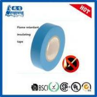 Wholesale 17.5mm Electric Insulating Tape from china suppliers