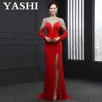 Wholesale Long Sleeve High Neck Beading Evening Dress (SL-747) from china suppliers