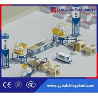 Wholesale Block Marking Production Line for Sale from china suppliers