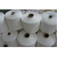 Wholesale Spun Polyester Yarn Yarn Products from china suppliers