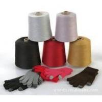 Wholesale Conducting nylon cotton blended spun yarn from china suppliers