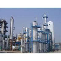 Wholesale CO2 Recovery Plant from china suppliers