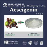 Wholesale Horse Chestnut Extract/Aescin/Semen Aesculi/Aesculus hippocastanum from china suppliers