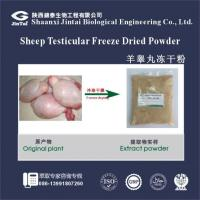 Wholesale Freeze Dried Sheep Testicular Powder for men health care from china suppliers