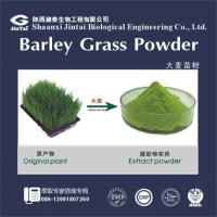 Wholesale Barley Grass Powder/Health product organic wheat/barley grass powder from china suppliers