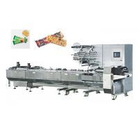 China Automatic Feeding Horizontal Flow Type Wrapping Machine(YW-ZL400A) wholesale