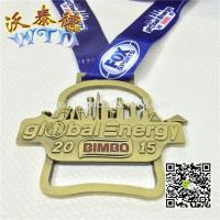 Wholesale 2016 BIMBO global energy running cities Medal WM79 from china suppliers