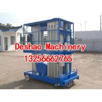 Wholesale 3 column type closed state of aluminum alloy elevator from china suppliers