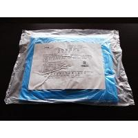 Wholesale Disposable surgical drape from china suppliers