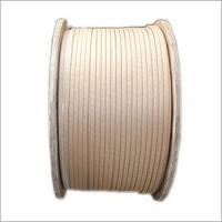 Wholesale Paper Insulated Copper Strips from china suppliers