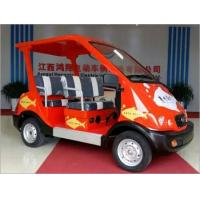 Wholesale Electric Sightseeing Car With 4 Seats from china suppliers