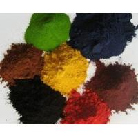 Wholesale Textile Dyestuff &Sodium Alginate Direct Dyestuff Yellow 12 from china suppliers