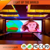 Wholesale P1.5 LED Display Signs Indoor Price from china suppliers
