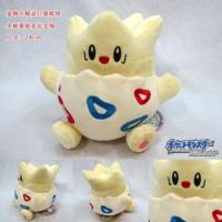 Wholesale Pokemon Anime Plush Toy(24cm) from china suppliers