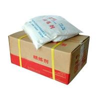 Wholesale GR—S11 Scouring and bleaching agent from china suppliers