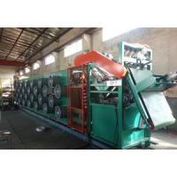 Wholesale Suspension Batch Off Plant Rubber Sheet Cooling Machine from china suppliers