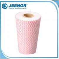 Wholesale Viscose And Polyester Mesh Spunlace Nonwoven from china suppliers