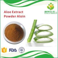 Wholesale Aloe Vera Leaf Extract Freeze Dried Powder & Gel 100:1 200:1 from china suppliers