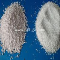 SDIC Swimming pool chemicals SDIC Sodium Dichloroisocyanurate