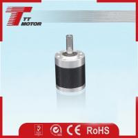 Wholesale dc geared motor 16923589 for How to reduce motor speed
