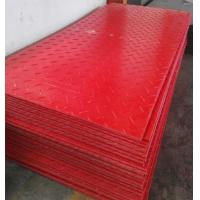 Wholesale 2016 High quality HDPE ground protection mats from china suppliers