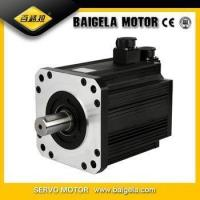 Wholesale Textile Japan Low Cost Servo Motor 220V from china suppliers