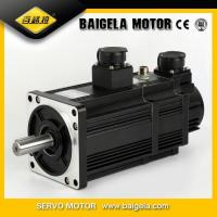 Ac Motor Types Quality Ac Motor Types For Sale
