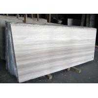 Wholesale White Wood Vein from china suppliers