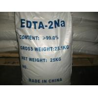 Wholesale Best Suppiler for EDTA-4Na from china suppliers