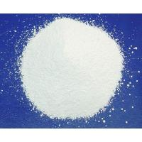 Wholesale Benzenesulfonic acid from china suppliers