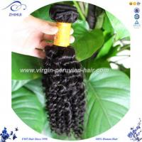 Wholesale Alibaba Recent Hair Product Brazilian Kinky Human Hair Extension, 7A Virgin Curly Hair Bundle from china suppliers