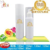 Wholesale Cosmetic plastic bottles LJ-p11400 from china suppliers