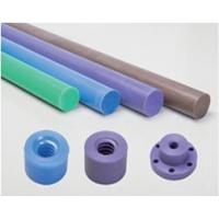 Wholesale Semi-finished Products from china suppliers