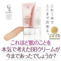 Wholesale BB Mineral Cream from china suppliers