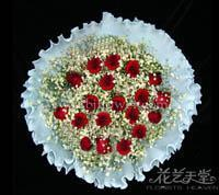 China Valentine's day special offer recommended Valentine's day special offer recommended wholesale