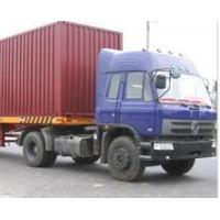 Buy cheap Relocation of companies from wholesalers