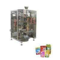 Buy cheap Vertical Bag-making packaging machine-PPMFS0083 from wholesalers